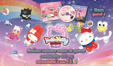 Hello Kitty Online Commercial Launch in Thailand!