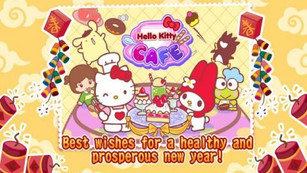 Celebrate the Lunar New Year with Hello Kitty!