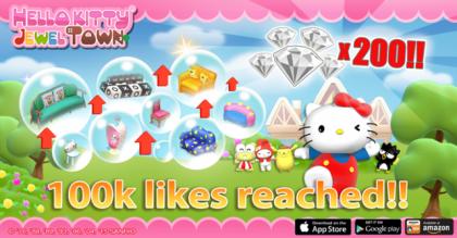 Hello Kitty Jewel Town celebrates Facebook milestone!