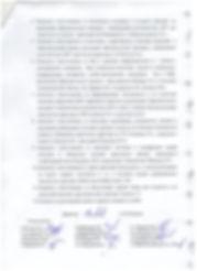 приказ ДОТ 1.JPG