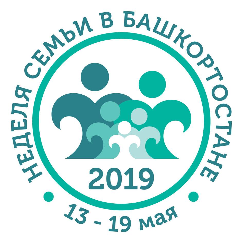 Лого Неделя Семьи-01.jpg