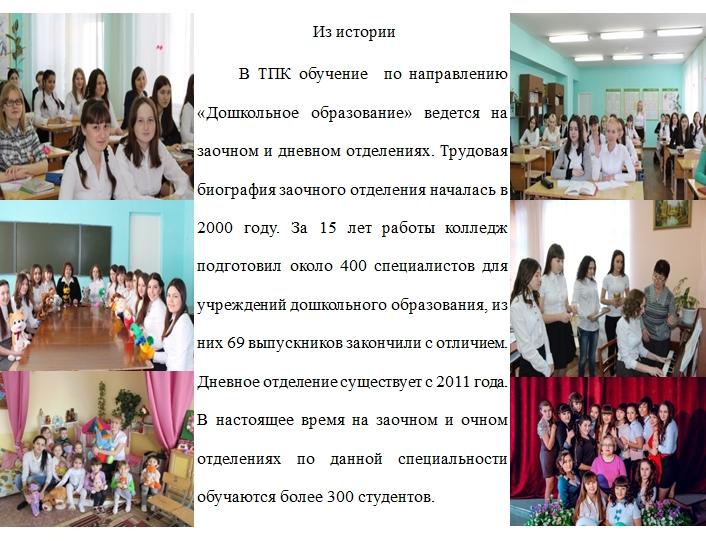ИСТОРИЯ_ДО