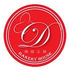 D Bakery House logo