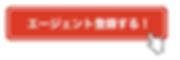 スクリーンショット 2019-04-27 16.42.20 (1).png