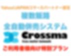 スクリーンショット 2018-11-16 11.30.33.png