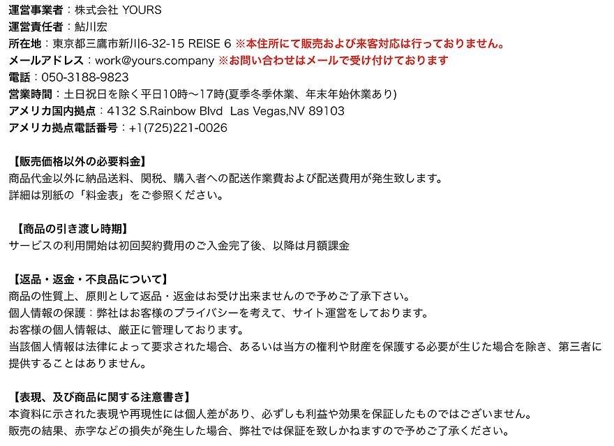 スクリーンショット 2019-01-22 19.46.52.png