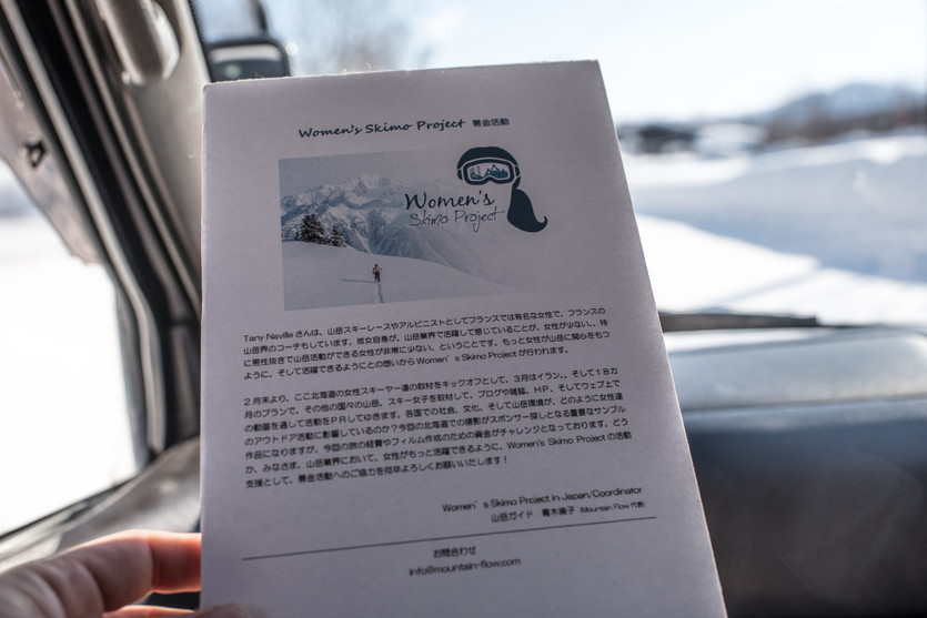 Women's Skimo Project in Higashikawa Day1
