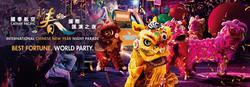 2019_banner_night-parade Hongkong