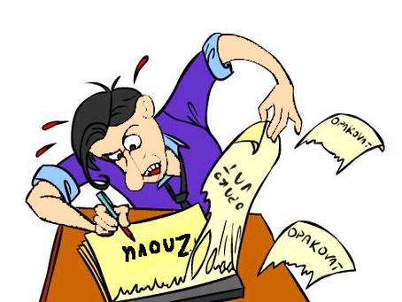 Co si určitě zopakovat pro zvládnutí pravopisných úkolů v didaktickém testu?