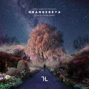 Orangereya
