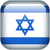 Israel-icon.png