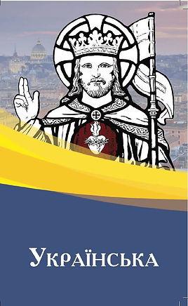 Ucraino.JPG