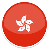 Hong-kong-icon - Copia.png
