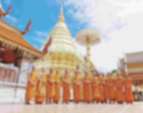 Doi Suthep Chiang Mai.jpg