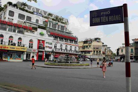 Hanoi 2.JPG