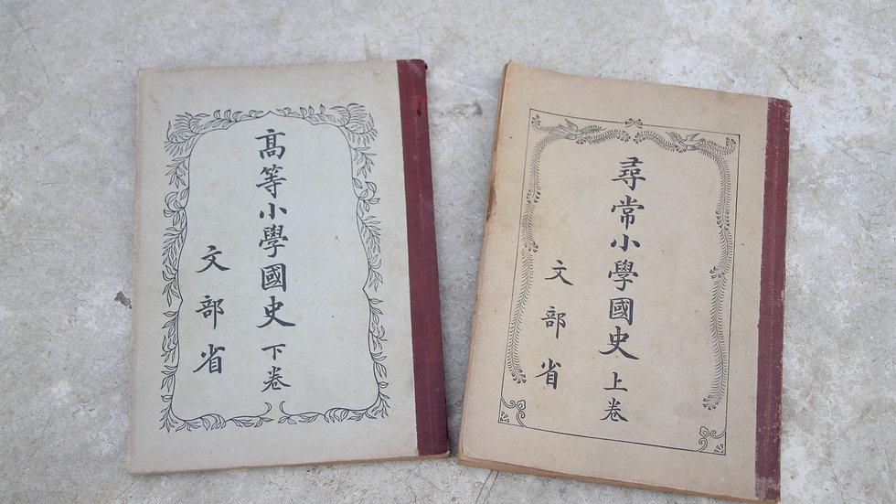 教科書(1冊)