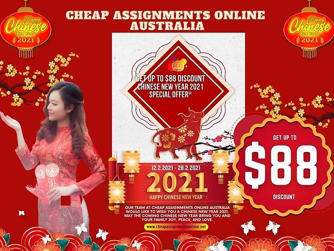 Promotion banner (2).jpg