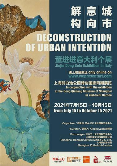 Poster Mostra personale di Jinjin Dong.jpg