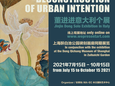 Deconstruction of urban intentionJinjin Dong solo exhibition in Italy
