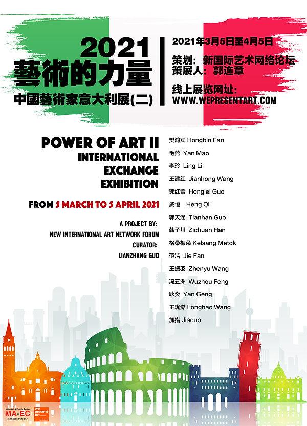 POWER OF ART II.jpg