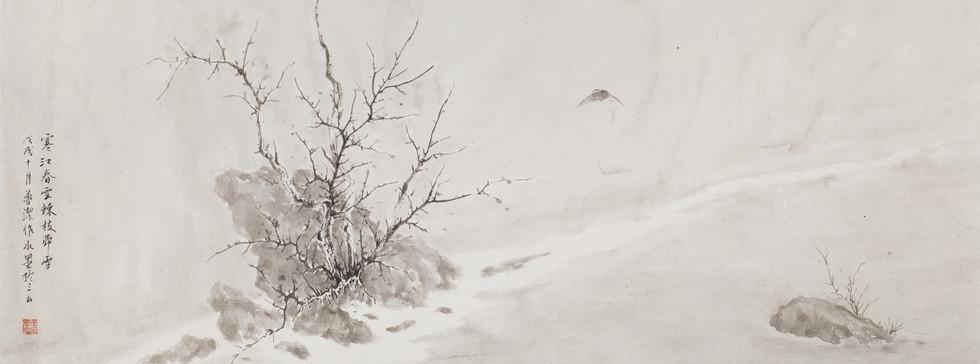 Snow on the icy river 《寒江微雪》 Ink on paper 纸本水墨 33x66cm 2018