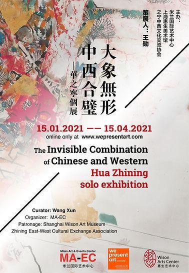 Poster Zhining-finalfinal-01.jpg