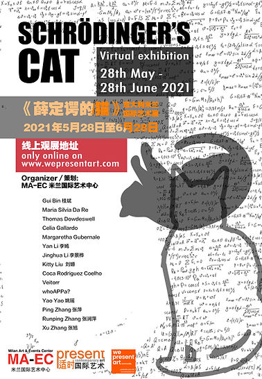 Poster Schrodingers Cat.jpg