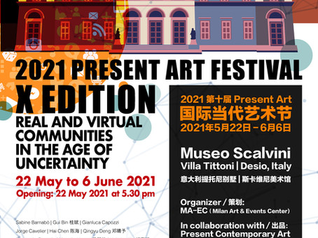 PRESENT ART FESTIVAL. X EDIZIONE