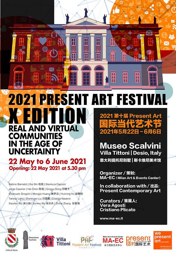 2021 Present Art Festival X Edizione.jpg