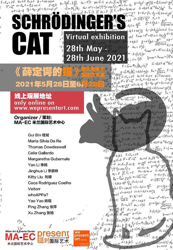 Poster Schrödinger's Cat.jpg