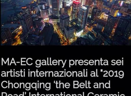 2019 Chongqing 'the Belt and Road' International Ceramic Forum