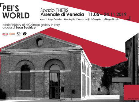 Pei's World A brief history of a Chinese gallery in Italy