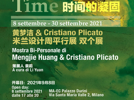 Frozen TimeMostra bi-personale di Mengjie Huang e Cristiano Plicato