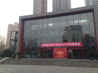 """Freies Theater"" kommt nach China"