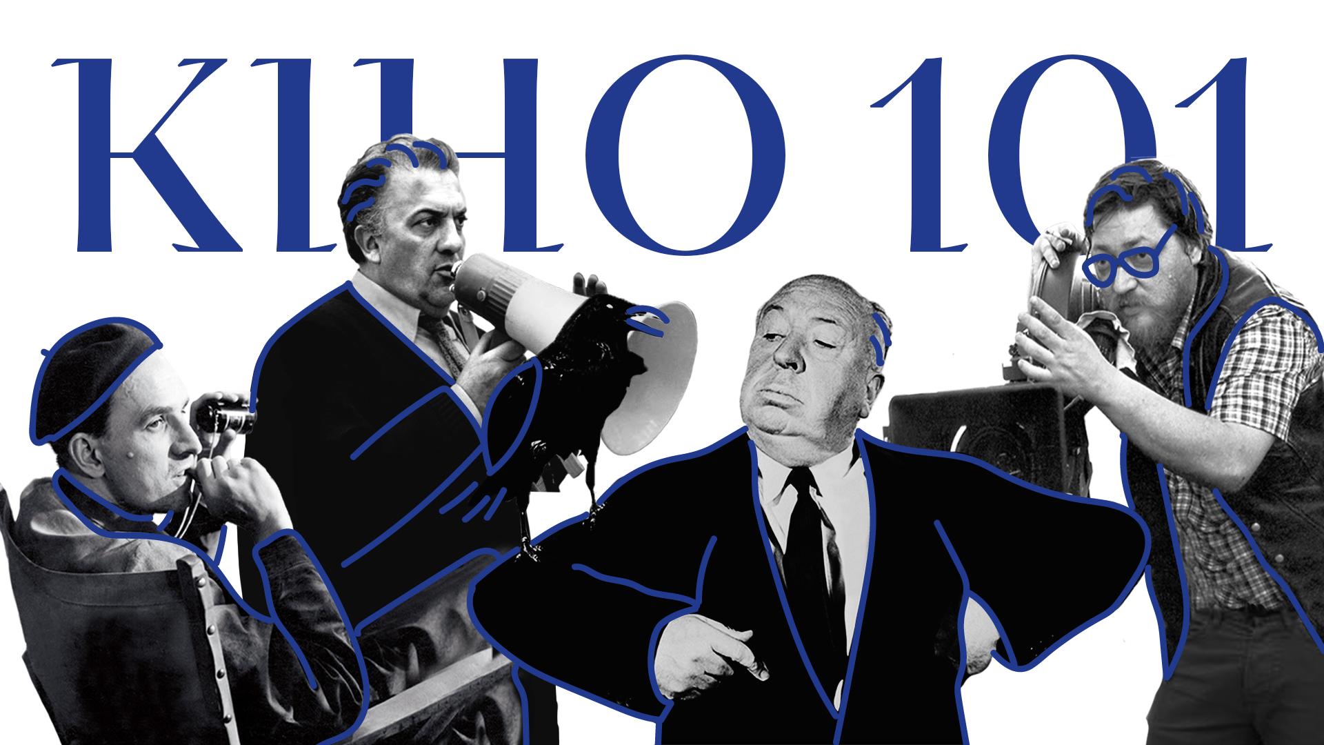 Кіно 101