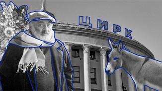 Київ очима Сергія Параджанова