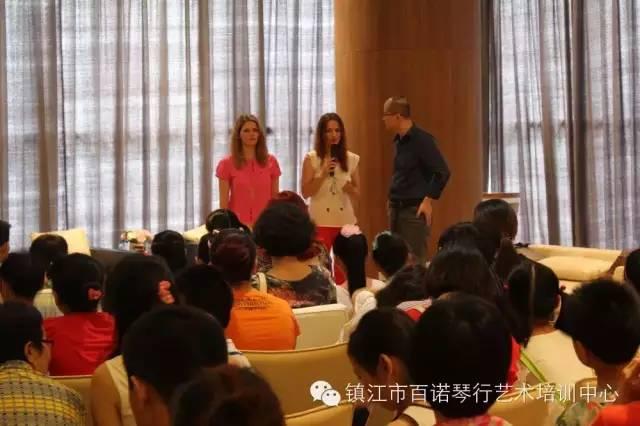 Seminar in China