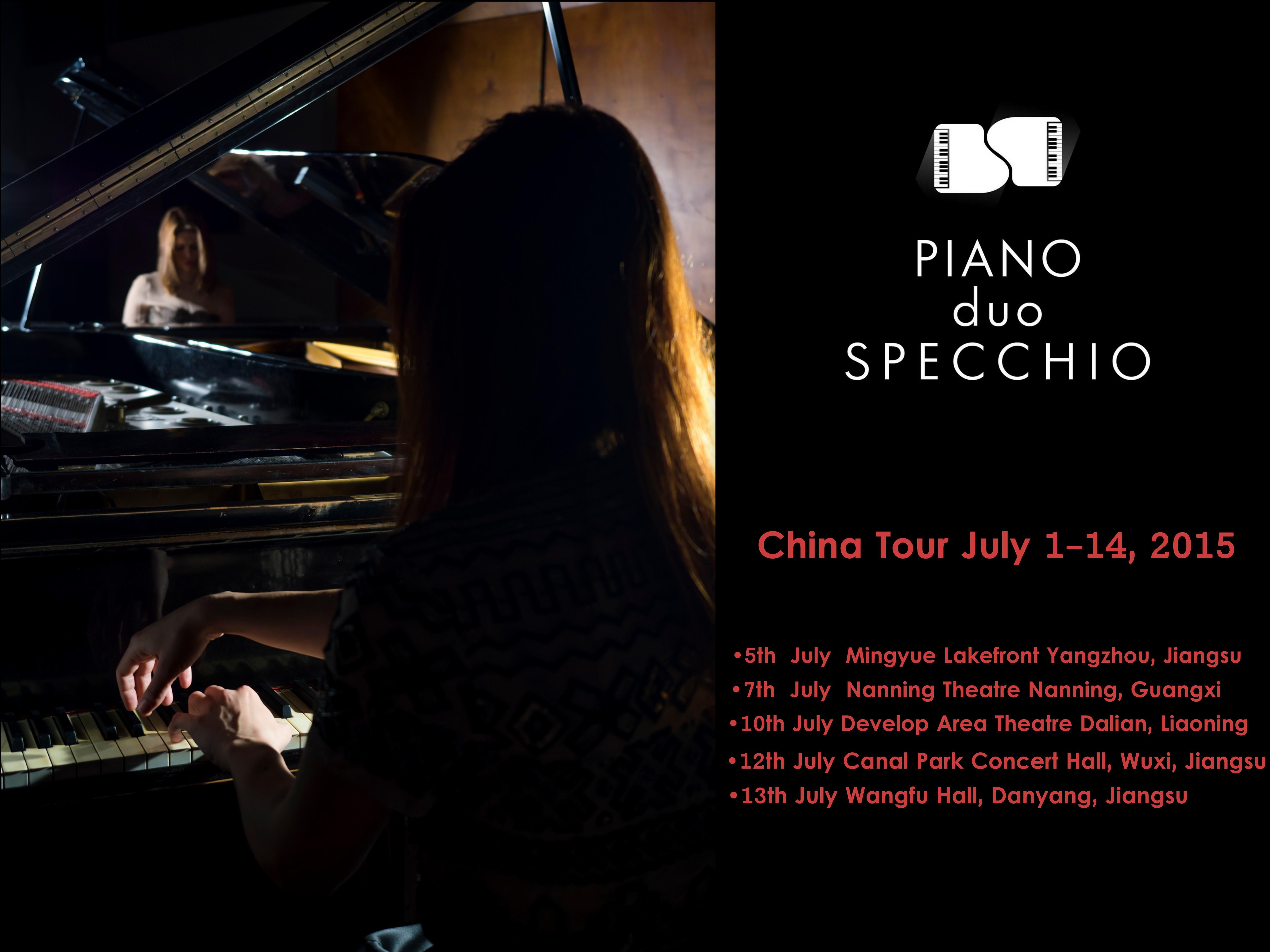Concert Tour China 2015