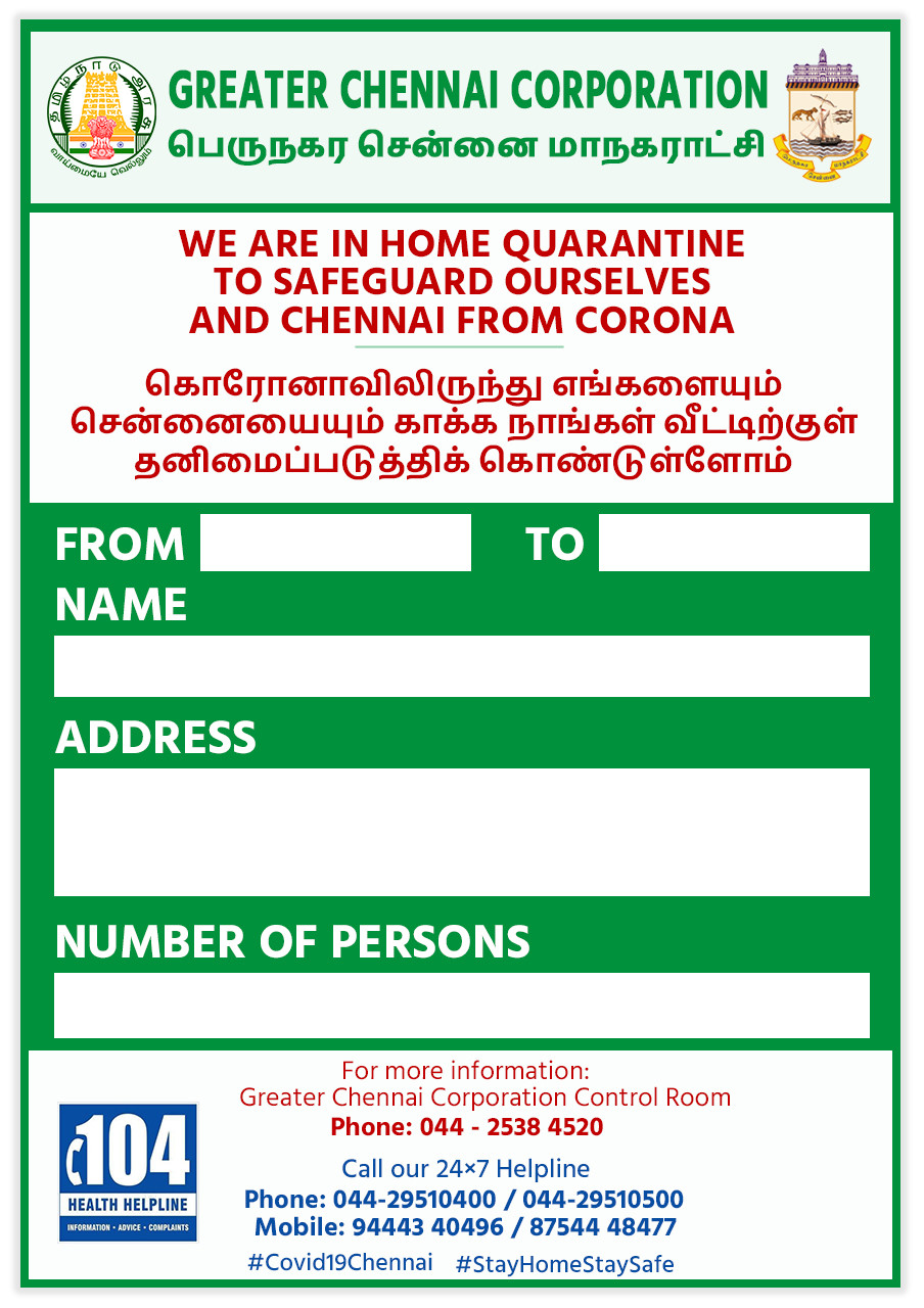 The Chennai Corporation have pasted poster sized stickers outside 3000 houses