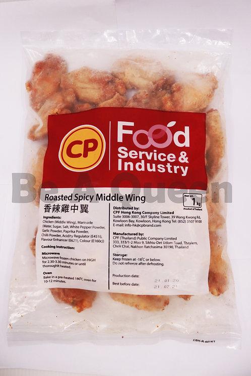 泰國CP 香辣雞中翼(1Kg) (每單限購一包)