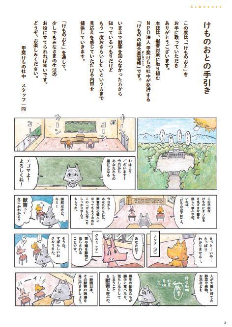 th_スクリーンショット 2014-05-17 17.37.36.jpg