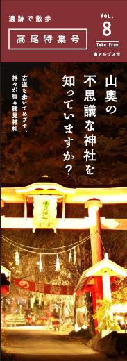 th_スクリーンショット 2014-05-17 17.39.57.jpg