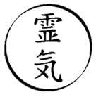 reiki symbol edied.png
