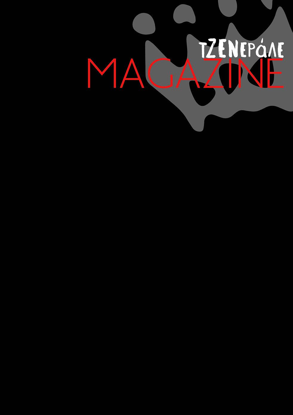 MAGAZINE 01 DARK.jpg