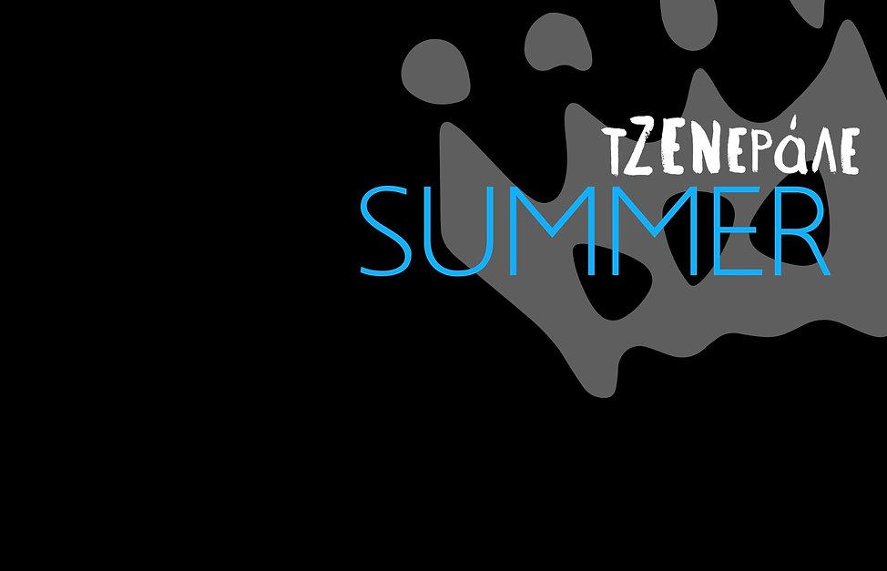 SUMMER%2001%20DARK_edited.jpg