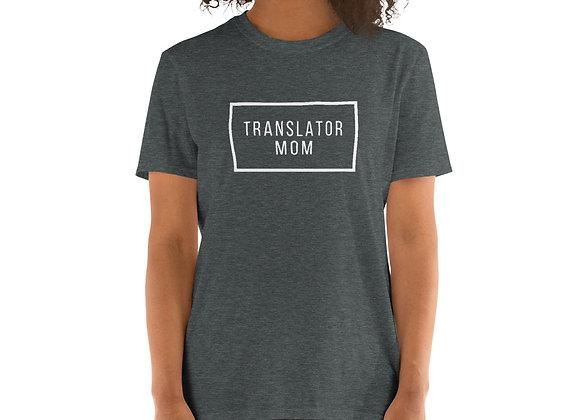 Translator Mom t-shirt - Dark Heather