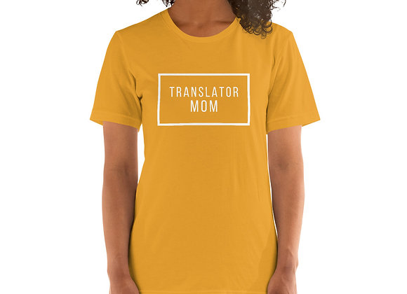 Translator Mom T-Shirt - Mustard Yellow
