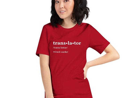 Translator T-Shirt - Red