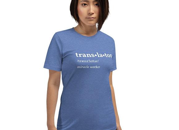 Translator Unisex T-Shirt - Heather Blue