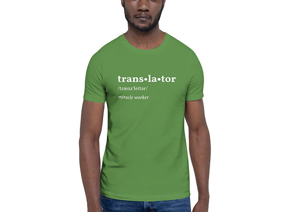 Translator Unisex T-Shirt - Light Green